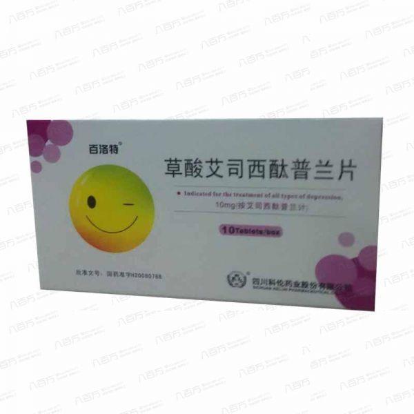 四川科伦药业招聘_草酸艾司西酞普兰片-山东科伦门户